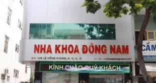 Review: Nha Khoa Đông Nam Lê Hồng Phong, Quận 10 có tốt không?
