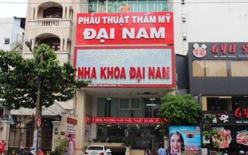[REVIEW] Bệnh Viện Đại Nam - 181 Nguyễn Thị Minh Khai, Quận 1 Có Tốt Không?