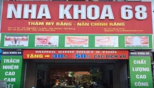 Nha Khoa 68 - 30 Nguyễn Khuyến, Hà Đông Hà Nội Có Tốt Không?