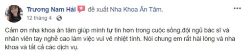 Nha Khoa Ân Tâm - 63 Trần Quốc Hoàn, Quận Tân Bình Có Tốt Không?