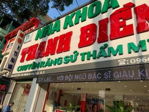 Nha Khoa Thanh Điền - 486 Nguyễn Thị Minh Khai Quận 3 Có Tốt Không?