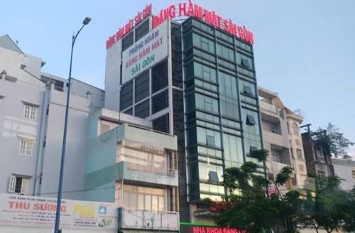 Phòng Khám Răng Hàm Mặt Sài Gòn - 1256 Võ Văn Kiệt, Quận 5 Có Tốt Không?