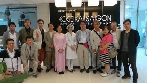 Nha Khoa Koseikai - 21 Nguyễn Trung Ngạn, Quận 1 Có Tốt Không?