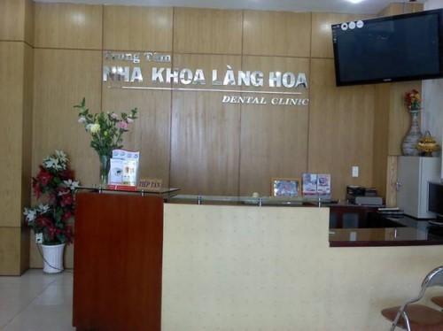 Nha Khoa Làng Hoa - 32/8A Lê Văn Thọ, Quận Gò Vấp Có Tốt Không?