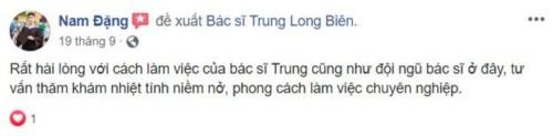 Nha Khoa Long Biên - 443 Bát Khối Long Biên Hà Nội Có Tốt không?