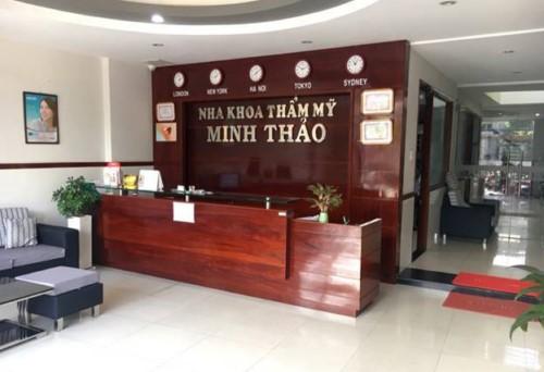 Nha Khoa Minh Thảo - 551 Tỉnh Lộ 10, Bình Tân Có Tốt Không?