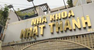 Nha khoa Nhật Thanh - 37A Nguyễn Văn Đậu Bình Thạnh có tốt không?