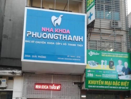 Nha khoa Phương Thanh - 288A Giải Phóng Thanh Xuân có tốt không?