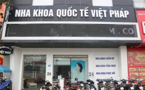 Nha khoa Quốc tế Việt Pháp - 24 Trần Duy Hưng Cầu Giấy có tốt không?