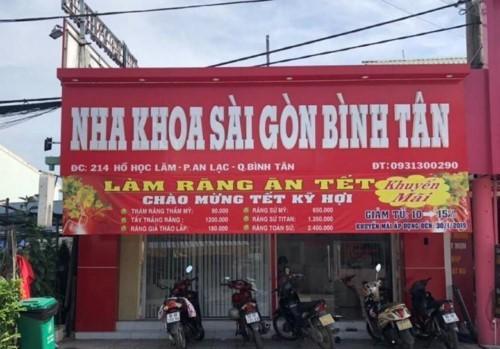 Nha khoa Sài Gòn Bình Tân - 214 Hồ Học Lãm Bình Tân có tốt không?