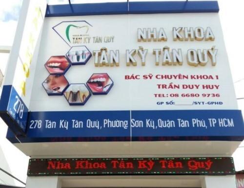 Nha khoa Tân Kỳ Tân Quý 278 Tân Kỳ Tân Quý Tân Phú có tốt không?