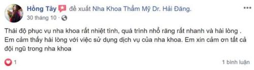 Nha khoa thẩm mỹ Dr. Hải Đăng 209 Trương Định Hoàng Mai có tốt không?