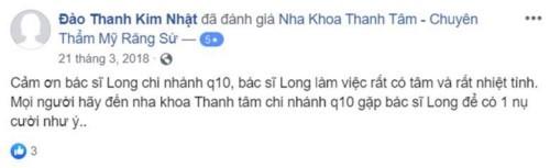 Nha khoa Thanh Tâm - 717 Hậu Giang Quận 6 có tốt không?