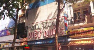 Nha khoa Việt Quốc - 120 Nguyễn Thiện Thuật Quận 3 có tốt không?