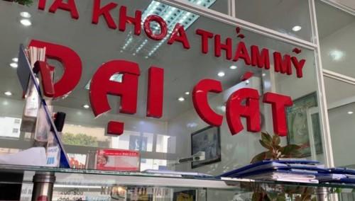 Nha khoa Đại Cát - 101 Thành Thái Quận 10 có tốt không?