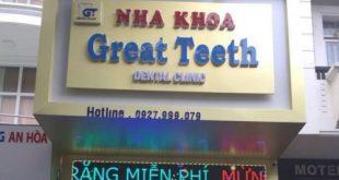 Nha khoa Great Teeth - Khu dân cư miếu nổi Bình Thạnh có tốt không?