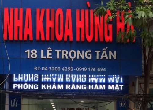 Nha khoa Hùng Hà - 18 Lê Trọng Tấn Thanh Xuân có tốt không?