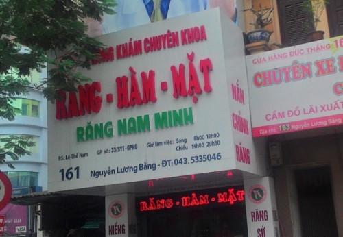 Nha khoa Nam Minh - 161 Nguyễn Lương Bằng Đống Đa có tốt không?
