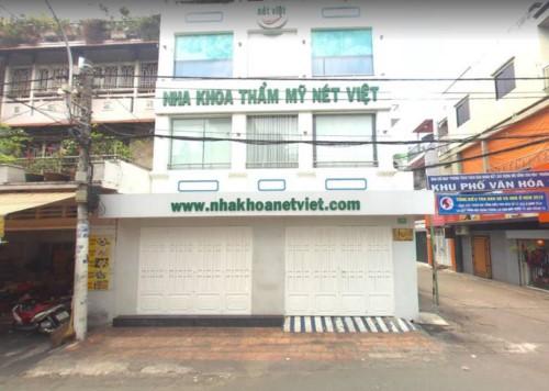 Nha khoa Nét Việt - 152 Đặng Văn Ngữ Phú Nhuận có tốt không?