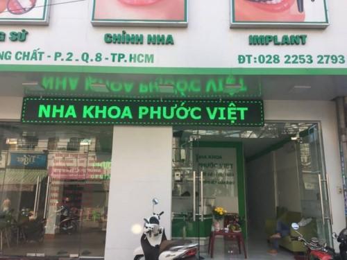 Nha khoa Phước Việt - 65 Đặng Chất Quận 8 có tốt không?