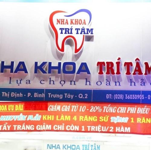 Nha khoa Trí Tâm - 157 Nguyễn Thị Định Quận 2 có tốt không?