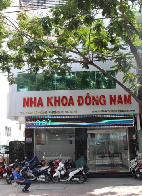 Nha khoa Đông Nam chữa tủy giỏi nhất TPHCM