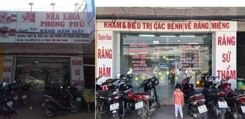 Nha khoa Phong Phú
