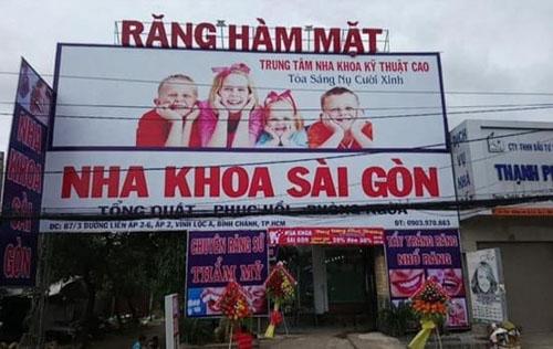 Nha khoa Sài Gòn huyện Bình Chánh